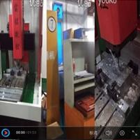 LM600钻孔机钻孔视频