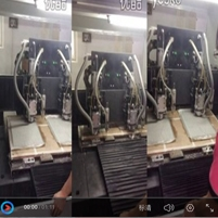 铝基板双头钻孔机工厂拍摄