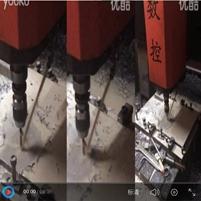LM5042II钻孔机视频