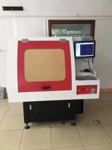 数控钻孔机模具厂应用
