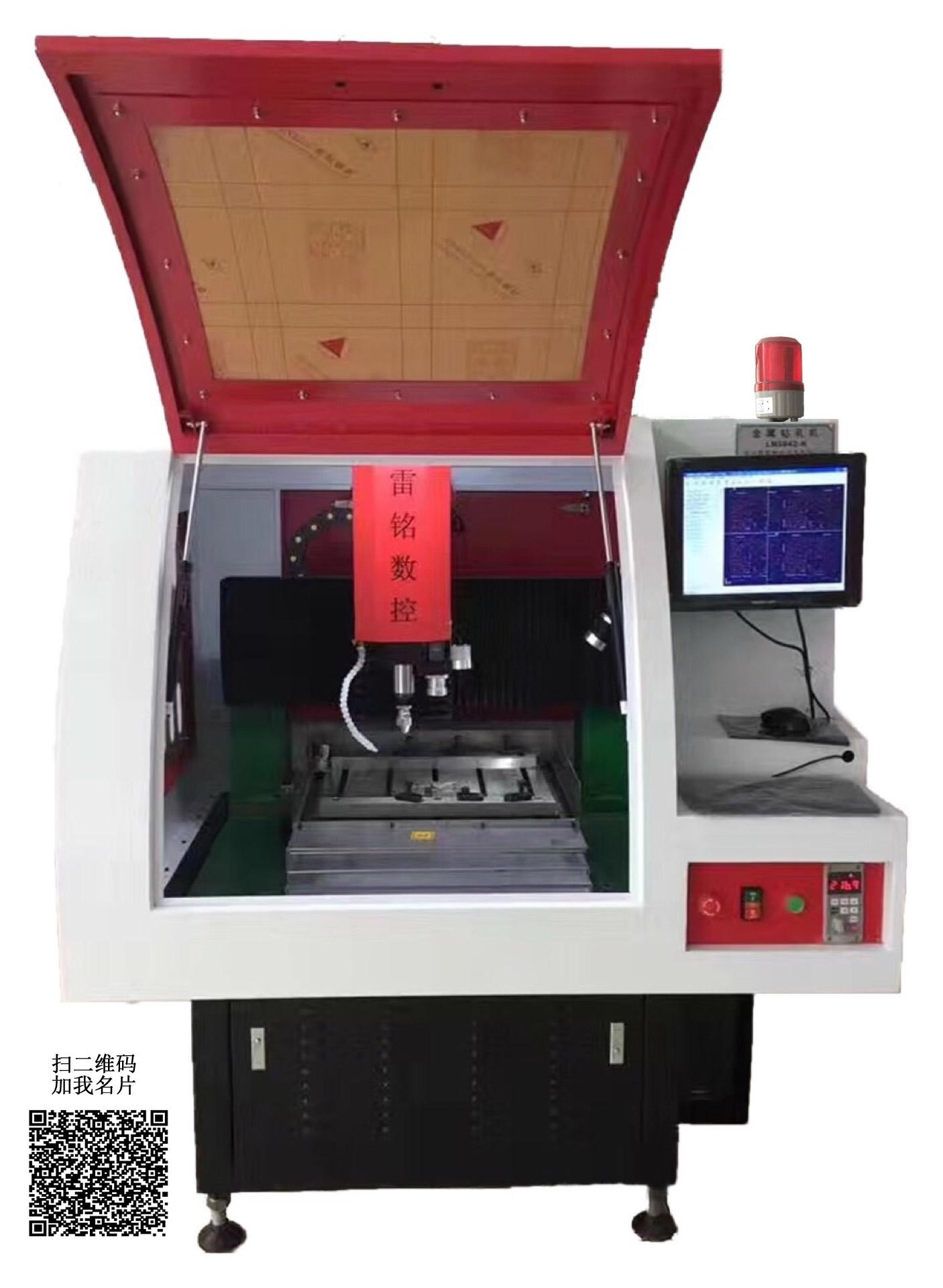 数控钻LM5042-II