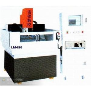 LM450雕刻机