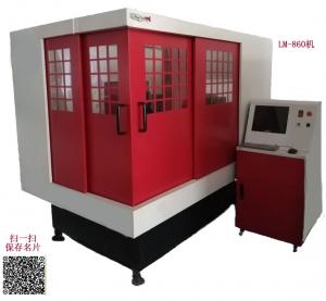 东莞模具钻孔机LM860 850加工中心